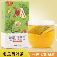 Winter melon lotus leaf tea box bags tea rose tea  120 g/box