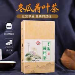Baobao tea men`s tea kidney tea soup combination t 5g x30 bales/box
