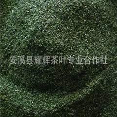 High quality tieguanyin oolong tea end tieguanyin  1 * 500 g