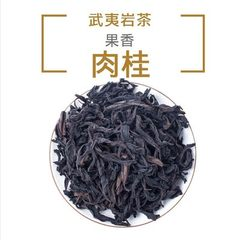 Qingxiang tieguanyin wholesale bulk tea in 2018 wu 500