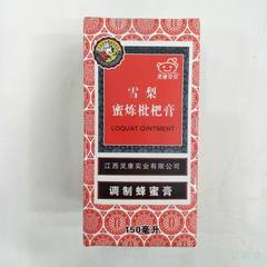 Snow pear loquat piao lingkang moistens the lungs  150 ml