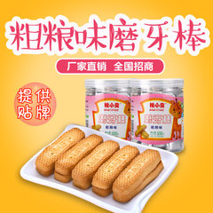 | baby food b| baby bread | baby food | baby food  Coarse grains taste