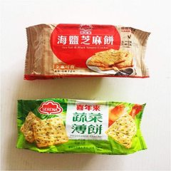 Taiwan imports the year of the year cake flat soda Vegetable pancake