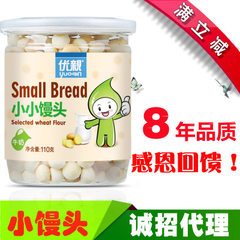 Milk small steamed bread small biscuit entrance is Milk bun 110g