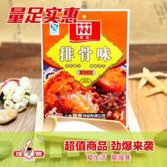 火锅高汤排骨味调味品 150g烧烤调料粉 增鲜增香馅料复合调料批发