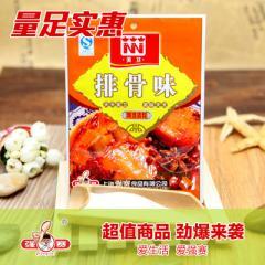 Xinpai hotpot base material chongqing beef oil spi 1 * 300 g * 50