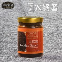 潮汕火锅酱 潮汕特色火锅蘸料食材 蘸酱配料调料调味品 200g/瓶