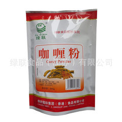 Jiangsu lvlian food curry powder natural spice 400 400 g