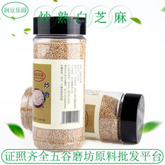 Factory direct sale white sesame low temperature b 200 g * 1 bottle