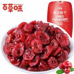 百草味休闲食品 蔓越莓干100g 零食批发 烘焙食材 蔓越莓干100g
