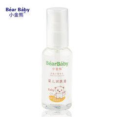小金熊婴儿润肤油55ml 宝宝护肤婴儿油 儿童保湿橄榄油bb按摩油 55ml