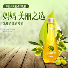 Miyashisa olive oil skin care hair care stretch wr 150