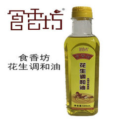 Edible xiangfang peanut mixing oil peanut oil grai 500