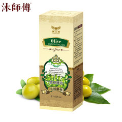 [factory supply] special selling sauna SPA SPA mas 30ml olive essential oil