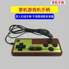 The two-player gamepad for the cool kids handheld  1.5m deep red