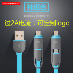 Android I5 dual in-one mobile phone data cable mul blue