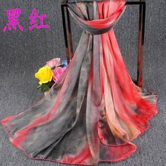 New style fashionable gorgeous rainbow gradual cha purple 80 * 160