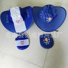 Manufacturer direct selling advertising cap custom white
