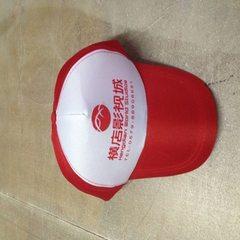 Manufacturer direct selling advertising cap custom red