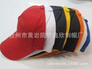 Advertising caps, student caps, baseball caps red