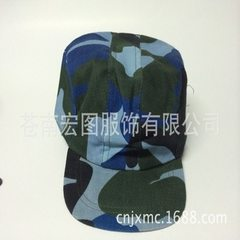 Manufacturer produces camouflage hat outdoor jungl blue