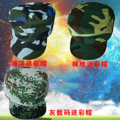 Marine camouflage hat jungle military training cam Ocean camouflage
