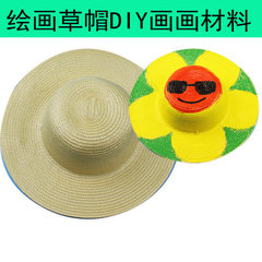 Kindergarten painting straw hat DIY wall decoratio The picture color