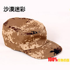 Manufacturer wholesale military fan hat small sold Desert camouflage The adjustable