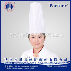 80g ecological cotton high flat-topped chef hat ch white The adjustable