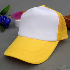 Children`s sports day sun hat custom-made student  Yellow and Children with 54 cm