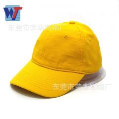 Volunteer hat team activity hat custom work hat re red The adjustable