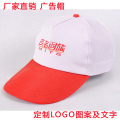 Tourist hat customized printing embroidery LOGO ad A variety of color fabrics are available The adjustable
