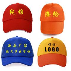 Wholesale volunteer hat custom LOGO corporate trav red The adjustable
