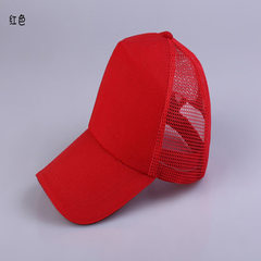 Wholesale custom - made white advertising cap, bas red The adjustable