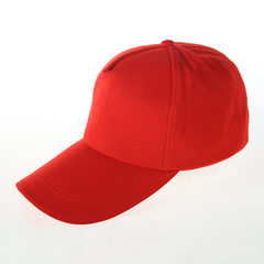 Manufacturer spot twill cotton advertising hats cu red