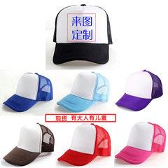 Advertising cap customized logo print design work  All white