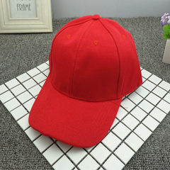Factory straight spring summer baseball cap plate  red The adjustable