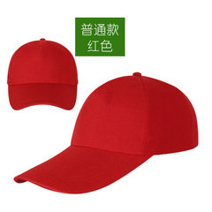 Polyester cotton canvas sun hat baseball cap custo red The adjustable