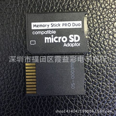 Spot Micro SD to MS pro duo single-channel TF card black