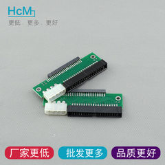 Factory wholesale 2.5 inch to 3.5 inch IDE hard dr