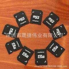 F卡转SD卡套 内存卡卡套 小卡转大卡 适配器卡套 非存储卡 黑色