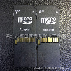 Professional custom TF to SD card set memory card