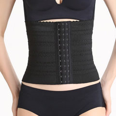 Postpartum waist breathable abdomen waist with wai black s