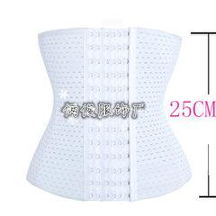 现货四季款镂空透气收腹带不卷边钢骨瘦腰带束腰带六排13扣 白色 XS