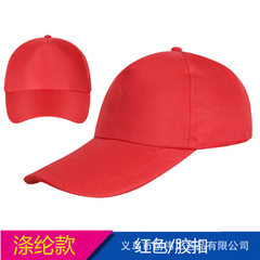 Polyester cotton hat custom hat custom hat DIY red red The adjustable