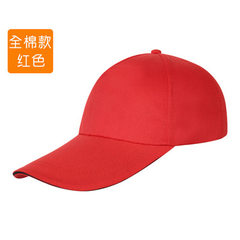 Sandwich sandwich baseball cap group custom patter red The adjustable