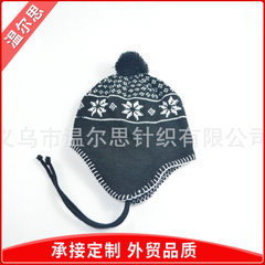 Customized jacquard cap, cap, ear cap, factory hat black The adjustable