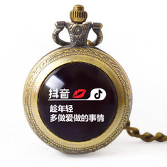 2018 new boshiya pocket watch wholesale social his Figure 1