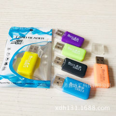Card reader hot style special TF ice card reader g