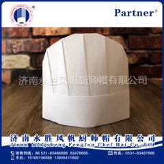 供应 60g植物纤维儿童帽Kids Chef Hat 白色